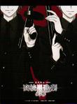 DVD1(inner cover)