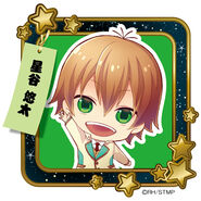 Tanabata Festival Icon (1)
