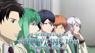 ☆SHOW TIME 10☆ team鳳&華桜会 CM