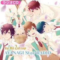 StarRadioCD2