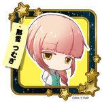 Tanabata Festival Icon (18)
