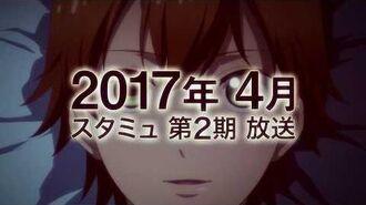 TVアニメ「スタミュ」新情報告知PV
