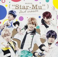 Musical Star-Myu S2 CD