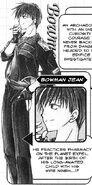 Bowman Blue Sphere manga