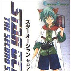Volume 7 cover.