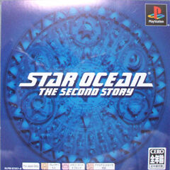 Japan (PSOne Books) cover.