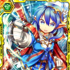 Rena as she appears in <i>Star Ocean: Material Trader</i>.