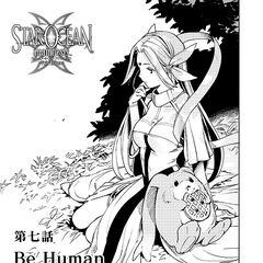 Chapter 7 cover.