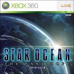 <i>Star Ocean: The Last Hope</i> Japanese cover art (Xbox).