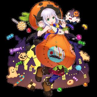 Pumpkin Relia artwork by <a class=