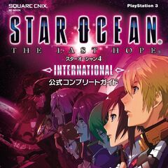 <i>Star Ocean: The Last Hope International</i> cover (Japan).