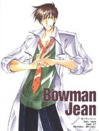 Bowman (Star Ocean Second Story Manga)