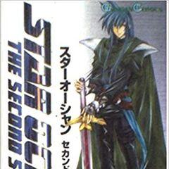 Volume 6 cover.