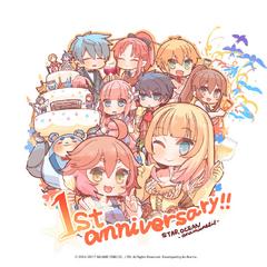First anniversary illustration.