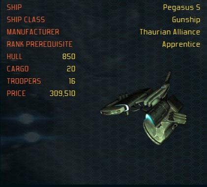 PegasusS ship