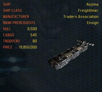 Kojima ship
