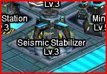 File:Seismic Stabilizer.jpg