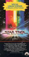 1980VHS-STTMP