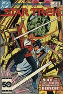 Giri cover - 1985