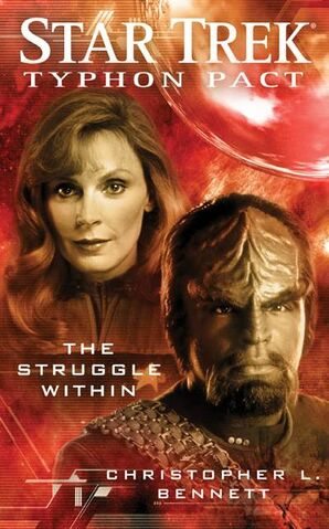 File:The Struggle Within.jpg