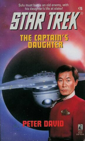 File:CaptainsDaughter.jpg