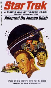 Star Trek 1 (novel)