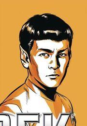 Sulu-Vulcan