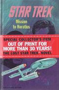 Mission to Horatius 1999 slip