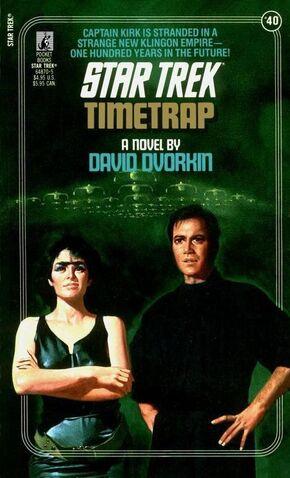 File:Timetrap.jpg