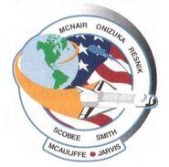 Challenger STS-51-L emblem