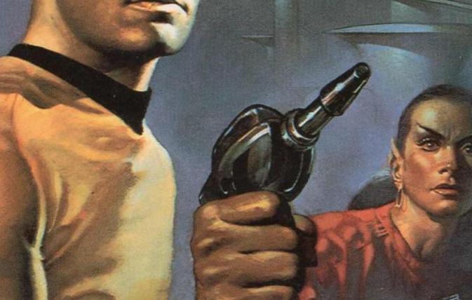File:Romulan disruptor.jpg