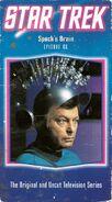Spock'sBrainVHS2