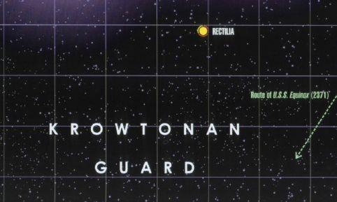 File:Krowtonan Guard.jpg