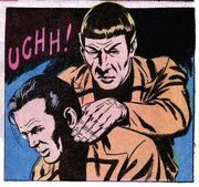 Vulcan nerve pinch Gold Key