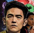 Sulu-deity1.jpg