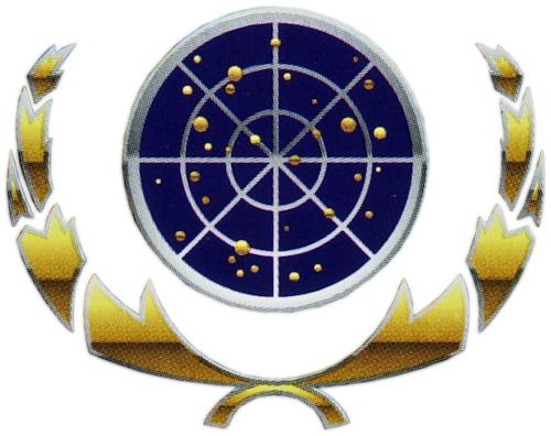 File:UFP 2271 seal.jpg