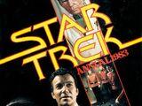 Star Trek Annual 1983