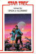SpockIlVulcaniano