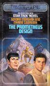 PrometheusDesign orig