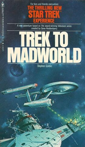 File:TrekToMadworld.jpg