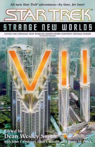 File:Strange new worlds 7.jpg