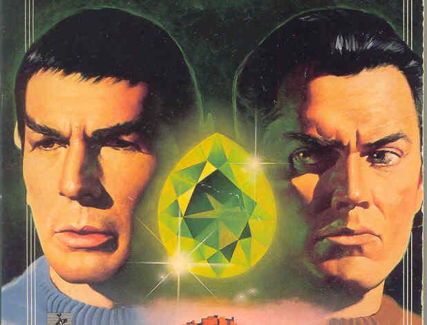 File:Spockpike.jpg