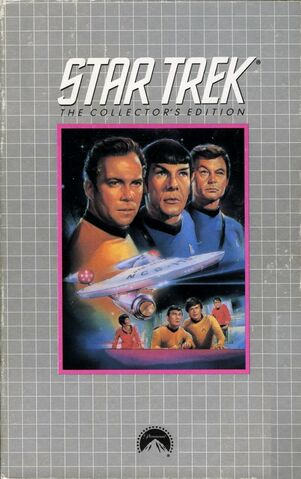 File:Tos collector vhs.jpg