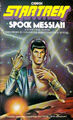 Spock Messiah 1977.jpg