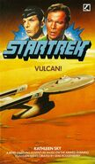 VulcanCorgi