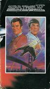 TVH-VHS
