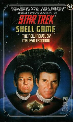 File:ShellGame.jpg