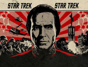 Cross Cult Star Trek The Eugenics Wars