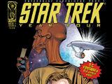 The Enterprise Experiment, Part 1