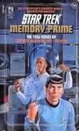 MemoryPrime